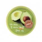 The Saem Natural Condition Avocado Cleansing Cream