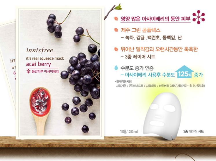 Innisfree Маска с натуральным соком ягод асаи - Innisfree It's real squeeze mask - acai berry 1sheet / 20ml