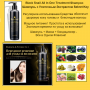2883_-black-snail-all--in-one-treatment-shampoo--secret