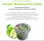 maska-dlya-lica-kollagenovaya-mango-baviphat-urban-dollkiss-delicious-collagen-modeling-pack-mango