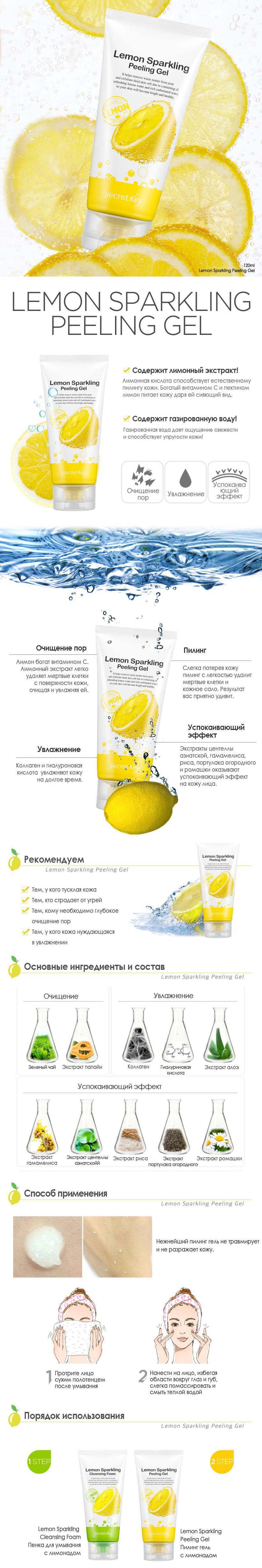 Как сделать пилинг с лимоном в домашних условиях
