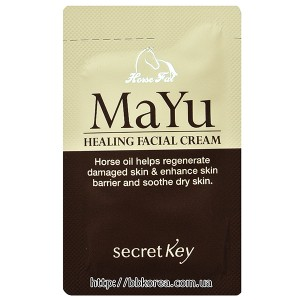 probnik-secret-key-mayu-healing-facial-cream