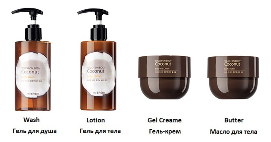 the_saem_coconut_touch_on_body_butter_5
